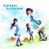 True Tears - Image Song Collection