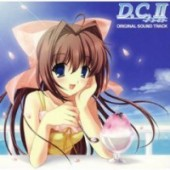 D.C. II: Da Capo II - Original Soundtrack