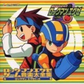 Rockman.EXE - Complete Music