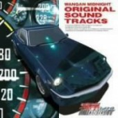 Wangan Midnight - OST