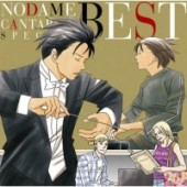 Nodame Cantabile - Special Best