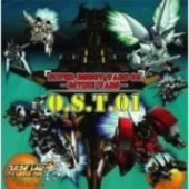 Super Robot Taisen: OG Divine Wars - OST: Vol.01
