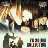 Saiyuki Reload - TV Sound Collection