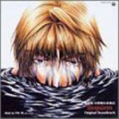 Saiyuki Requiem - Original Soundtrack