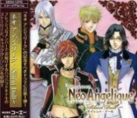 Neo Angelique Abyss - Original Soundtrack