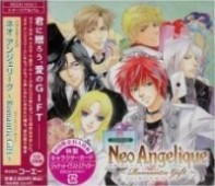Neo Angelique - Game Music ~Romantic Gift~