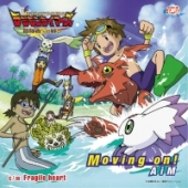 """Digimon Tamers - Animation Soundtrack """"Moving on!"""""""
