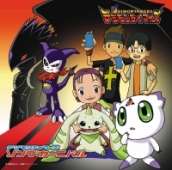 Digimon Tamers - Song Collection