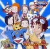 Digimon Tamers - Best Hit Parade