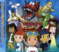 Digimon Tamers The Movie - Original Soundtrack