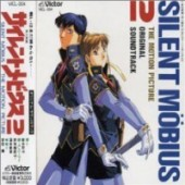 Silent Mobius: The Motion Picture 2 - OST