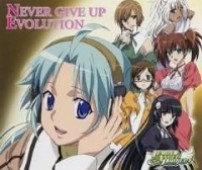Lemon Angel Project - Never Give Up Evolution