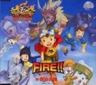 Digimon Frontier - Fire