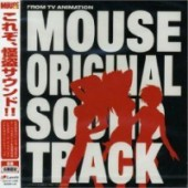 MOUSE - Original Soundtrack
