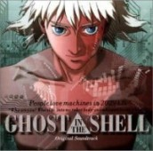 Ghost In The Shell - OST