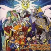 Digimon Frontier - Best Hit Parade