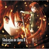 Shakugan no Shana II - OST
