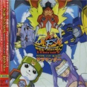 Digimon Frontier - Character Song Collection (Salamander)