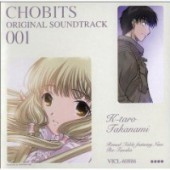 Chobits - Original Soundtrack: Vol.01 (US-Import)