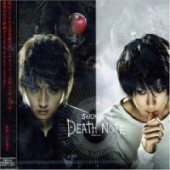 Death Note Movie - Original Soundtrack