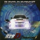 Initial D Second Stage - D1