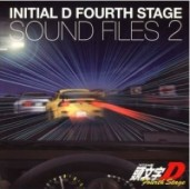 Initial D Fourth Stage - Sound Files 2