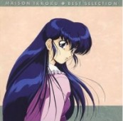 Maison Ikkoku - Best Selection