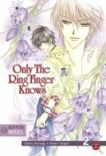 Only The Ring Finger Knows - Bd.02