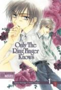 Only The Ring Finger Knows - Bd.01