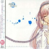 Onegai Teacher - Complete Soundtrack ~Seratula~