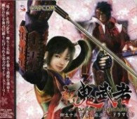 Shin Onimusha: Dawn of Dreams the Story - OST [Game Music]