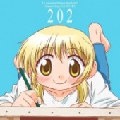 Hidamari Sketch x 365 - Character Song: Vol.02