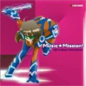 Mission E - Soundtrack Collection