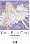Chobits - Artbook Your Eyes Only