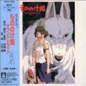 Prinzessin Mononoke - Soundtrack [Ltd. Edition]