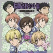 Ouran High School Host Club - Soundtrack & Character Collection