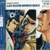 Golgo 13 - Jazz Selection