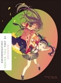 Bakemonogatari: Monster Tale - Vol.01: Kindle Edition
