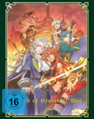 Record of Grancrest War - Vol.2/4 [Blu-ray]