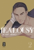 Jealousy - Bd.02: Kindle Edition