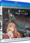 Eden of the East - Complete Series: Essentials [Blu-ray]