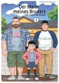 Der Mann meines Bruders - Bd.01: Kindle Edition