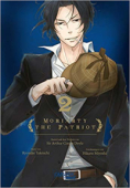 Moriarty the Patriot - Bd.02: Kindle Edition