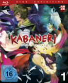 Kabaneri of the Iron Fortress - Vol.1/3 [Blu-ray]