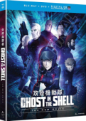 Ghost in the Shell: The New Movie [Blu-ray+DVD]