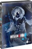 Higurashi no Naku Koro ni Kai - Vol.3/5: Limited Steelcase Edition [Blu-ray]