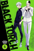 Black Torch - Vol.05: Kindle Edition