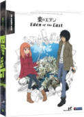 Eden of the East - Complete Series