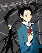 Durarara!!: Season 2 - Vol.1/6 [Blu-ray]