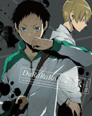 Durarara!!: Season 2 - Vol.2/6 [Blu-ray]